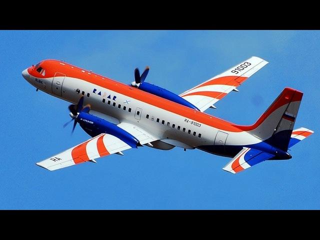Ил-114 - региональный самолет. История и перспективы