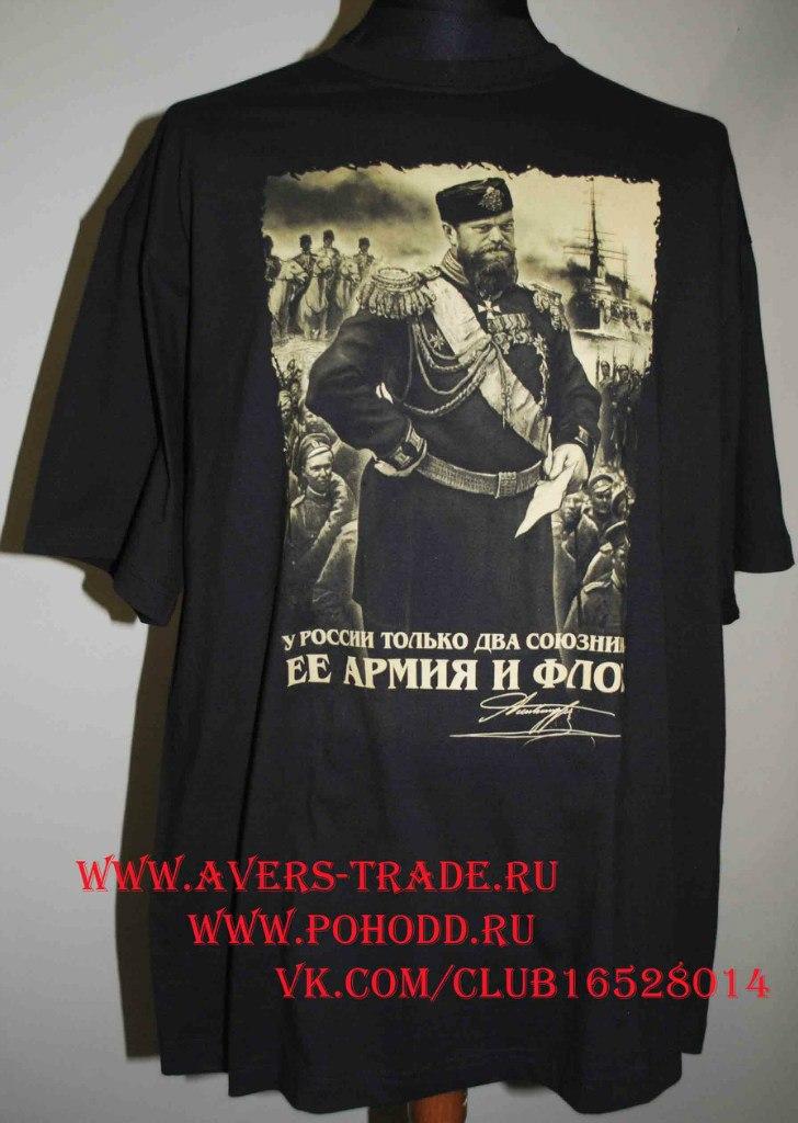 http://cs421522.vk.me/v421522456/6032/YB7FtZCptXQ.jpg