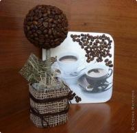 Изделия из зёрен кофе своими руками фото 951