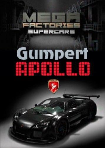 Мегазаводы: Gumpert Apollo