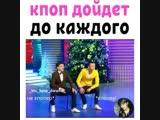 _bts_kpop_dorama____BrfaThBHryl___.mp4