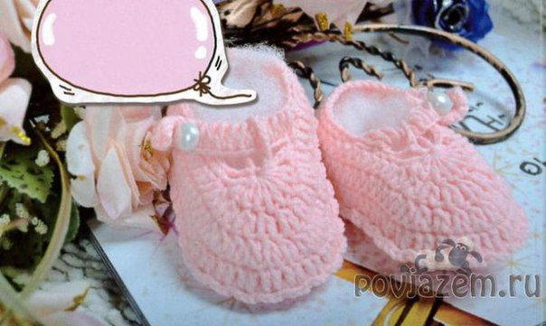 Пинетки для девочки вязаные крючком, описание и схема по ссылке: http://povjazem...