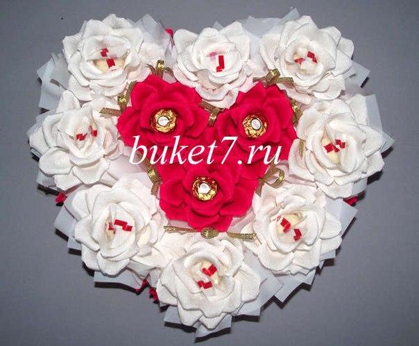 МК сердце из конфет своими руками  ✔ Мы на instagram ✂ instagram.com/idei_dlay_tvorchestva.podarkov