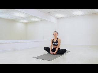 Стройные ноги - йога для начинающих