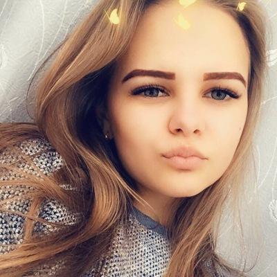 Валерия Отрищенко