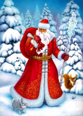 """Оригинал - Схема вышивки  """"Дед Мороз """" - Схемы вышивки - asasel91 - Авторы - Портал  """"Вышивка крестом """" ."""