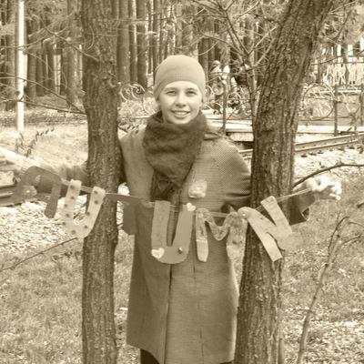 Анастасия Фоттелер, 24 ноября , Москва, id30894862