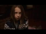 Нелюбимая (The Unloved) 2009