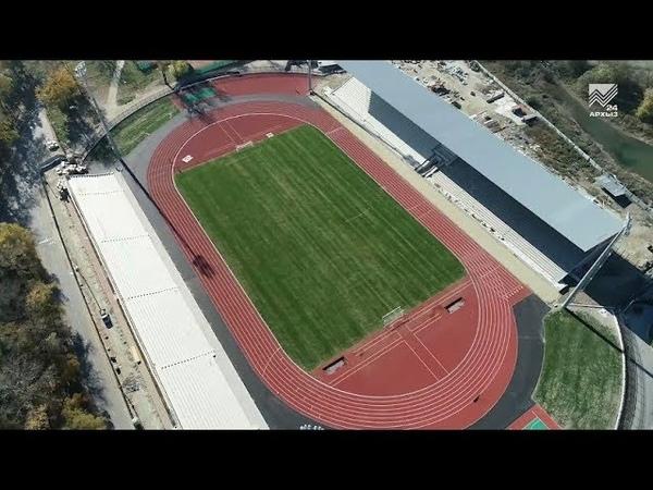 Реконструкция стадиона Нарт в г.Черкесск (14.11.2018)