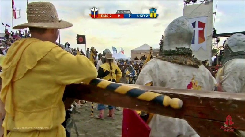 Battle of Nations 2018 3day 5vs5 Men 6fight Russia 2 vs Ukraine 2