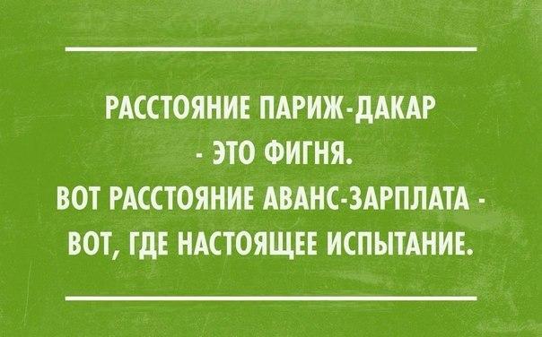 https://pp.vk.me/c543100/v543100585/1b214/5Cpe_rhfFKs.jpg