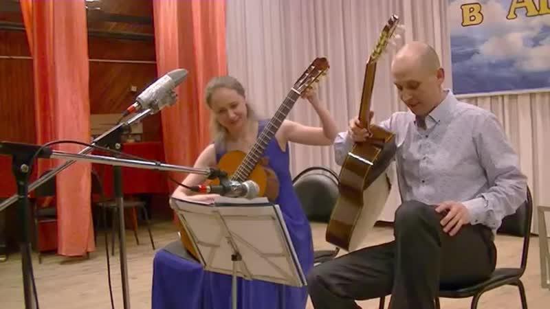 Astor Piazzolla Zita - Samoylovi Guitar-Duo.Аша 22 апреля 2018