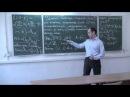 12 Эллиптические функции и их свойства Функция Вейерштрасса Дзета функция и гипотеза Римана