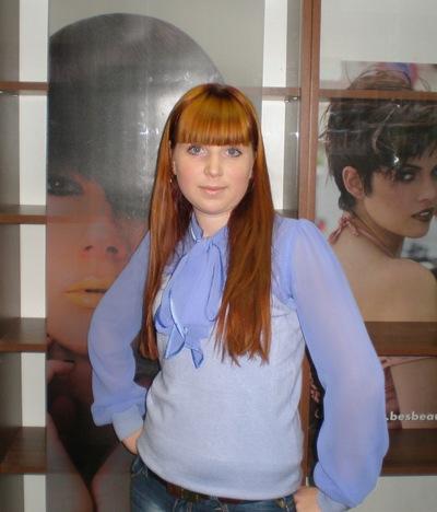 Инна Шавлинская, 13 июля , Ульяновск, id126761261