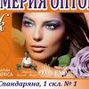 Елена-Косметик