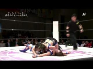 Hiromi Mimura, Konami vs. Jungle Kyona, Momo Watanabe (STARDOM - Dream Slam 2018 in Tokyo)