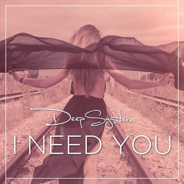 DeepSystem - I Need You (Radio Edit) (2016)