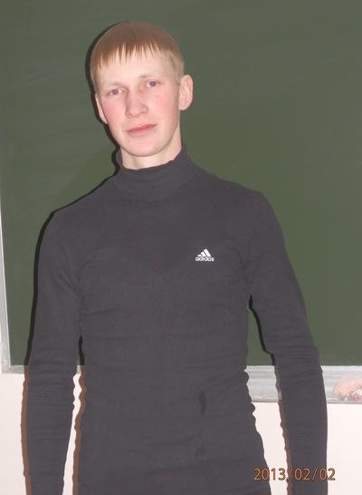 Андрей Игнатьев, 8 сентября , Минск, id121928618