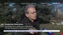 Новости на Россия 24 Сегодня мы все Оливер что ждет Сербию и Косово после убийства Ивановича