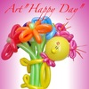 """Art""""Happy Day"""" Воздушные шары в Самаре"""