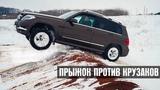 ПРЫГАЮЩИЙ МЕРСЕДЕС и ТУАРЕГ против Toyota Land Cruiser 200 , Prado , Touareg , Mercedes GLK OFFROAD
