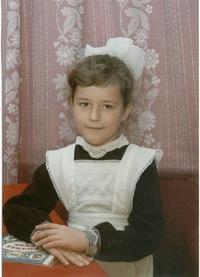 Vladislava Raptanova