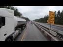 $206 Scania S500 Скания Голицыно Датчик дождя капот и на хауз