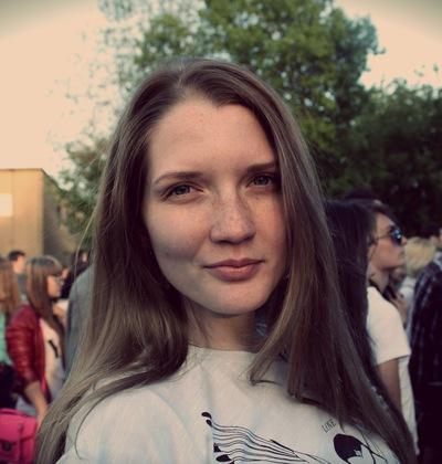 Лидия Коновалова, 16 октября 1994, Москва, id16944947