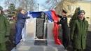 11 декабря День Памяти погибших в Чечне