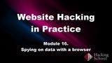 Hacking School. Взлом сайтов.Модуль_16. Шпионаж за данными с помощью браузера