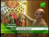 Выставка икон об Архангеле Михаиле в Ярославле