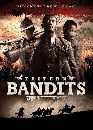 Восточные бандиты / Обычный человек (2012)
