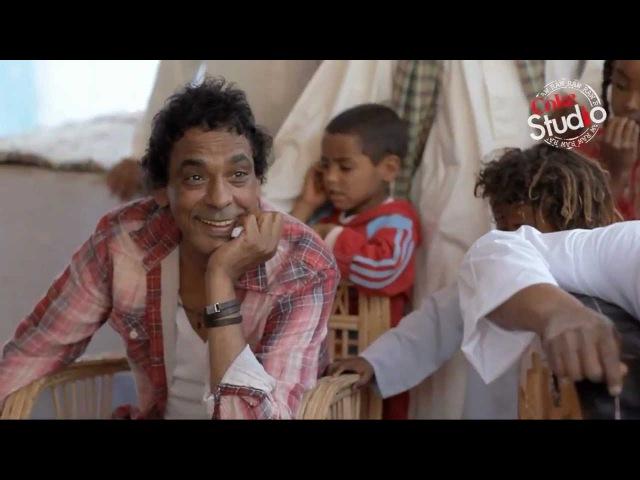 محمد منير .. الليله يا سمرا .. من برنامج كوك ستو1