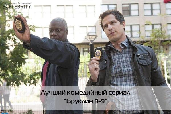 победители премии «Золотой глобус 2014»