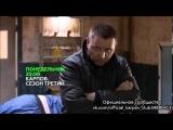 Карпов. Сезон третий | Анонс №8 на НТВ