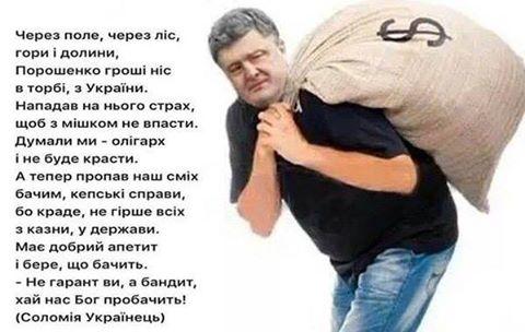 Английский язык открывает мир для украинцев, - Порошенко подвел итоги Года английского языка в Украине - Цензор.НЕТ 5555
