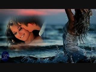 Я знаю, я никогда в жизни еще так не любила, и никто не любил меня так, как ты... (CELINE DION)
