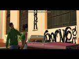 Премьера Гта Сан Андреас - Знакомство с парнем. Уже в октябре