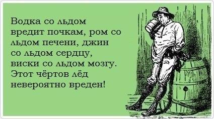 Украинские ученые утверждают, что слухи о вредоносности ГМО сильно преувеличены - Цензор.НЕТ 9525