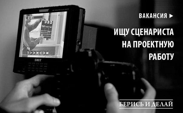 Подработка на дому новосибирск