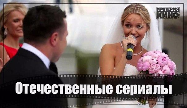 Подборка из 9 русских романтических сериалов для хорошего настроения.