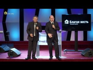 Рик Реннер - Правда ли, что говорение на иных языках только для Апостолов?