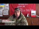 Хроника боевых действий Саур Могила новости Украины АТО ЛНР ДНР 11 08 2014