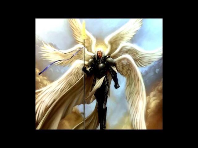 Archangel Lucifer,Архангел Люцифер.