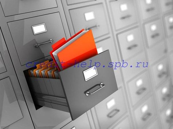 оформить кредит в волгограде в городе Белгород от Манимэн