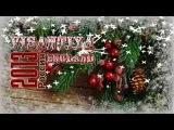 Павла и Стас Пьеха - С рождеством!