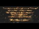 Матрёнин двор Театральное объединение Ковчег Объединение Литературное воскресенье