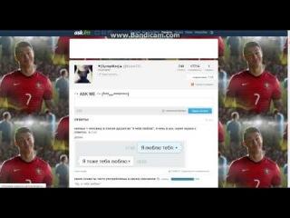 Abot v 4.5.2 by ZERRO LikeAsk Bot vy ZERRO InstaBot v 3.1 Bot для ASK.fm by ZERRO v 3.0 бой наци антифа антифашисты фашисты чеченцы отрезали деньги порвал смешное секс порно и дед побили точный удар хач хачи хачики,демон голос призрак дедовщина реально анреал растрел в школе на службе дома приколы махач драка зарезали гопники придурки ударил смешно отпиздели дали угар прикол прикольный смешное видео розыгрыш глум lol скрытая камера пипец скинхеды огонь жесть истерика до слез жжет чувак отжег развлечение юм