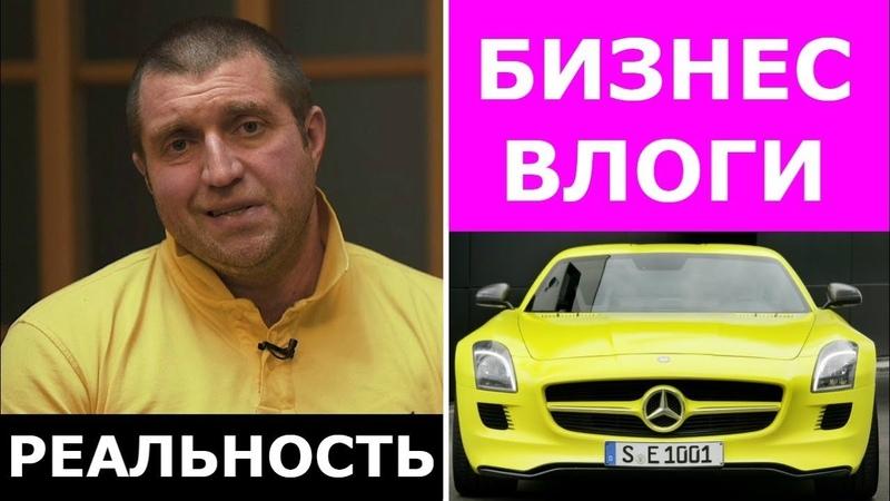 Дмитрий ПОТАПЕНКО Где хранить деньги Правила выживания Бизнес влоги и реальность