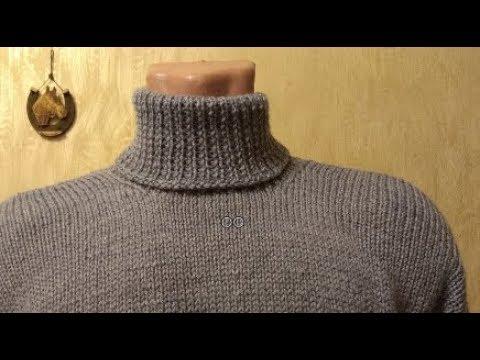 Простой мужской свитер водолазка